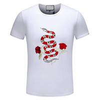 149 여름 티셔츠 남성 캐주얼 짧은 소매 면화 탑 티셔츠 인쇄 남성 T 셔츠 힙합 남성 T-Shir