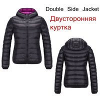 NewBang 7XL 8XL Down Jackets Women Ultra Light Down Jacket Women Feather Jackets Double Side Reversible Lightweight Warm Coats 201203