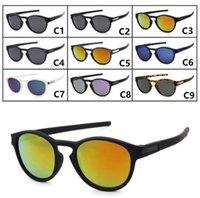 Ankunft Neue Mann Outdoor Latch Frauen Männer Sonnenbrille Sonnenbrille Brille Radfahren Brillen Sport Frau Googel testg