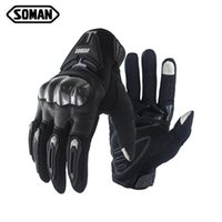 Guante de cuero de cuero de la PU de la fibra de carbono Guante con el dedo completo-tacto Motocross Guante Motocicleta Motocicleta Guantes de equitación Soman MG19-B