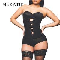 Mukatu هوك سستة المطاط اللاتكس الخصر المدرب مثير الكورسيهات والشوايوير الخصر cincher مشد قمم التخسيس ملابس داخلية 201211