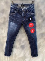 브랜드 청바지 D25 블루 Cadet Wash Skater Jeans Skinny 찢어진 멋진 녀석 인과 구멍 데님 패션 브랜드 맞는 청바지 남성 씻어 바지