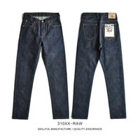 Saucezhan 310xx-Raw Slim Fit Jean Selvedge Mens Brand Roam Men Jeans Unsancried Denim 201111