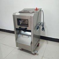 Fleischschleifer High Power 2200W Slicer Gewerbliche Bodentyp Shredder Fabrik Preis 220V / 110V