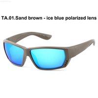 Marca polarizada 580p Frame FUNA SHALLES TR90 Ciclismo UV400 Hombres Mujeres Bicicleta Eyewear Cot Gafas de sol Deportes Paquete completo