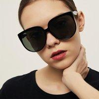نظارات شمسية ماكس جلاسيز سوبر المتضخم الإطار البيضاوي المرأة 4 ألوان المتاحة باردة نظارات الشمس الرجال شارع الأزياء gafas de sol