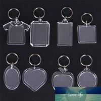 مستطيل القلب جولة نمط المفاتيح شفافة فارغة الاكريليك إدراج صورة إطار الصورة كيرينغ diy انقسام الدائري هدية