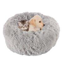 طويل أفخم الحيوانات الأليفة الناعمة السرير رمادي جولة القط الشتاء الدافئة النوم سرير حقيبة جرو الكلب وسادة حصيرة محمولة الحيوانات الأليفة اللوازم willstar 201223