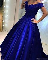 Royal Blue vestido de baile Vestidos de baile pescoço v Fora do ombro Lace 3D Flores frisada Corset Voltar noite de cetim Formal Vestidos Vestidos Nova
