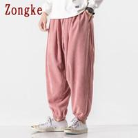 Zongke Corduroy Mens 바지 힙합 하렘 바지 남성 의류 망 바지 조깅하는 하라주쿠 스웨터 2020 새로운 M-5XL1