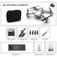 S602 4K كاميرا ثنائية كاميرا واي فاي ميني مبتدئ لعبة بدون طيار، رحلة تتبع، 360 درجة فليب الارتفاع، 3-التروس السرعة، تأخذ الهاتف عن طريق لفتة، هدية طفل، استخدام