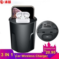 3 в 1 машине Qi быстрое беспроводное зарядное устройство чашки с 2 USB зарядное устройство для iPhone 8 Plus XS 11 Pro Max Samsung Carregador