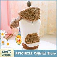 PETCIRCLE Hundewelpe Kleidung koreanische Art Kaffee Cap Pullover Fit Kleiner Hund Haustier-Katzen-Herbst-Winter-Haustier-netter Kostüm Cloth Mantel