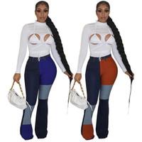 Bayan Denim Kot Moda Rahat Tarzı Patchwork Uzun Kot Kadınlar Demin Flare Pantolon Kadınlar için Seksi Streetwear