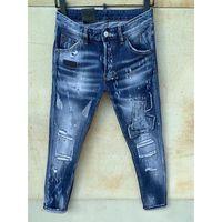 dsquared2 dsq d2 Hommes déchire Stretch Black Black Jeans Fashion Slim Fit Motocycle Denim Pantalon Pantalon Hip Hop Hop HJ
