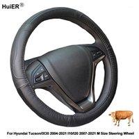 Крышки рулевого колеса Крышка автомобиля Крышка для Tucson / ix35 2004 - 2021 I10 I20 2007 м Размер оплетки на Volant1