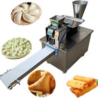 2021popular in USA Grand Empanada faisant la machine Punjabi Momo Samosa faisant la machine Gyoza Former Machine220V / 110V
