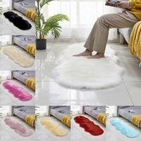 Wohnzimmer Imitation Wolle Teppich 2P 60 * 180 cm lang waschbar weiche weiche Anti-Ski-Schlafzimmer Wolle Teppichdekoration