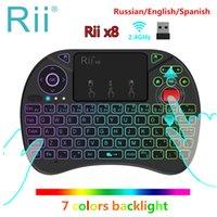 원래 RII X8 RGB 백라이트 무선 미니 키보드 I8X 2.4G 비행 Air 마우스 러시아어 스페인어 터치 패드 게임 Android TV 박스 PC LJ200922
