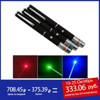 Jouets de chat 1pcs 5mw de haute puissance Pointeur de la lazer 650nm 532nm 405nm rouge bleu rouge bleue vue lumière stylo puissant jouet pour animaux de compagnie