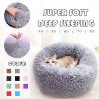Кошащие кровати мебель круглые собака кровать длинный плюшевый питомник моющийся дом мягкие хлопчатобумажные коврики диван для маленькой большой чихуахуа корзина Pet