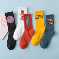 Tasarımcı Çorap Trendy Çorap Sokak Stili Çorap Pamuk Çorap Erkek Kadın Hip Hop Kaykay Spor Çorap