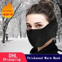 Açık Bisiklet Yüz Maskesi Kış Artı Kadife Kalınlaşma Rüzgar Geçirmez Soğuk Koruma Maskesi Yüz Kalkanı DHL Ücretsiz Kargo