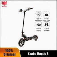 Kaabo Mantis 8 Kickscooter 48V 24.5Ah 1600W Двойной мотор Smart Electric Scooter 8 дюймов двойной тормозной амортизатор Амортизатор скейтборд