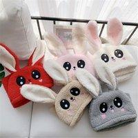 아이들 토끼 모자 소년 소녀 순수한 색상 따뜻한 윈드 블레드 귀 보호 칼라 캡 가을 겨울 새로운 패턴 9 5dm J2
