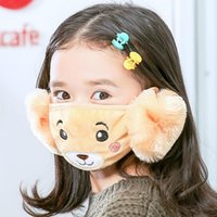 2 In 1 Child Cartoon Bear Face Mask Cover Plush Ear Protecti...