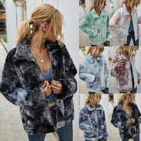 1119 women's coat sleeveless Fur jacket high fashion top high-quality fashionable woman tops on sale New Arrivals d5