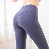 Yoga Outfits Online Celebrity Peach Hip Damen eng Stretch-Leggings Schnell trocknend Heben Hohe Taille Sporthosen Fitness Hosen1