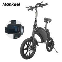 Mankeel سريع السفينة مجانية عالية الجودة دراجة كهربائية متنقل دراجة كهربائية مصغرة 14 بوصة 350 واط طوي أسود طويل المدى دراجة كهربائية MK016