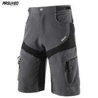 ARSUXEO Men' s Outdoor Sports Cycling Shorts Downhill Mo...
