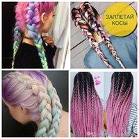 ombre Kanekalon 점보 머리 끈 24inch 100g 합성 크로 셰 뜨개질 꼰 머리카락 확장 여성용 핑크 그린 블루
