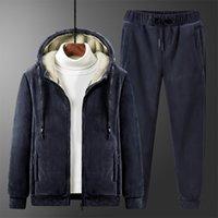 عارضة مجموعة الخريف والشتاء الرياضية الرجال الرياضية سميكة الدافئة زائد حجم الذكور أزياء رجالي المسار دعوى KG-1100