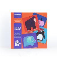 لغز خشبي لعبة لعب الضحك الحيوان مشغول مروري التنوير الطفل الأطفال التعليمية