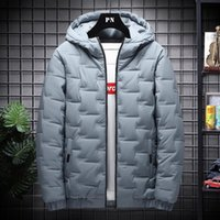 (M-5XL) Men's Coat New Down Cotton Padded Jacket Winter Korean Version Bread Hooded Thickened Overcoat
