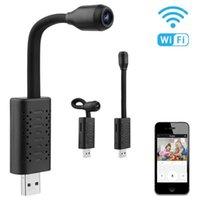 Caméras de surveillance avec mini caméra WiFi IP USB Full HD 1080P P2P CCTV SD Card Stockage Stockage Smart AI Détection humaine V380 App1