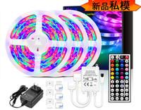 النيون تسجيل RGB الملونة LED2835 الايبوكسي للماء النيون ضوء قطاع 44-مفتاح تحكم عن بعد التحكم عن بعد الوجهين dc الصمام ضوء قطاع الجافة
