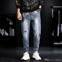 DSQUARED2 Men's 2020 luxury designer D2 jeans super tight rock revival high waist square jeans locomotive Robin levy men's jeans mav