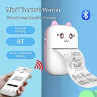 포켓 프린터 휴대용 열 인쇄 기계 Bluetooth 미니 사진 그림 프린트 Lable Office 가정 학생 잘못된 질문 답변