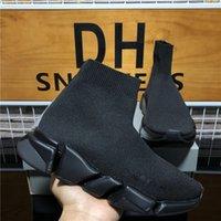 Top Quality Luxurys Designer Schuhe Männer Frauen Paare Socken Geschwindigkeit 2.0 Trainer Triple S Black Sneaker Herren Womens Weiche Outdoor Platform Gelegenheitsblech Turns Turnschuhe mit Box