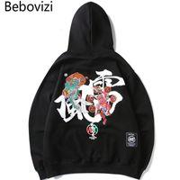 BEBOVIZI Stickerei Japanische Wind Donner Devil Hoodie Streetwear Harajuku Hip Hop Chinesischen Stil Mit Kapuze Sweatshirts Männer Übergröße