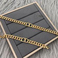 Fashion Copper D Lettre 14k Gold Cuban Link Chaîne Chaîne Collier Bracelet pour hommes et femmes amoureuses cadeaux bijoux hip hop avec boîte