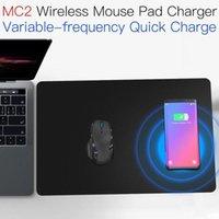 jakcom mc2 무선 마우스 패드 충전기 스마트 디바이스에서 뜨거운 판매 Smar 실리콘 스마트 시계 USB 조이스틱