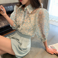 2021 NUOVE DONNE MESH SHEER CHIFFON TRASPARENTE TRASPARENTE TRASPARENTE LANTAL LANTALE BLUSA BLOUSA BOTTURE TAAGEY SHIRD DONNA PLUS Dimensione 6Z46