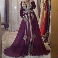 2021 марокканской кафтана с длинными рукавами вечерние платья V-образным вырезом мусульманские бисеры золотые кружевные аппликации саудовские арабские выпускные платья формальные abundkleider