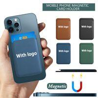 로고 지갑 카드 아이폰 12 Pro Max Mini Magsafing 마그네틱 패션 카드 홀더 iPhone12 미니 fundas coque