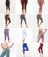2021 Womens Stylist Lu High Yoga Pantaloni da yoga Leggings Yogaworld Donne Allenamento Fitness Set Indossare Elastico Fitness Lady Full Tights Solid